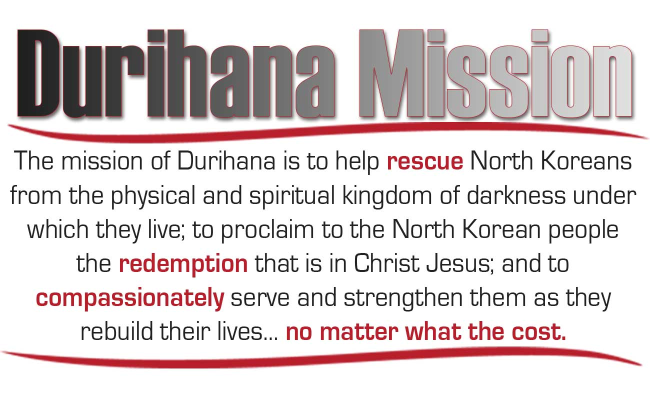 mission-statement-duri